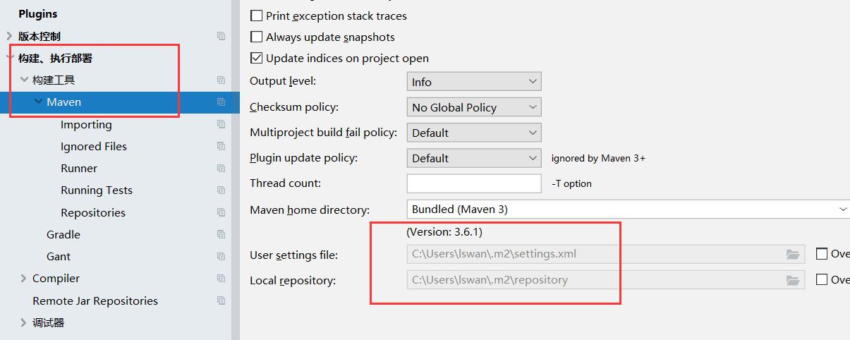 修改Maven的Settings.xml文件